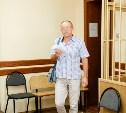 Смерть в онкодиспансере: В Туле врачу-онкологу вынесли приговор