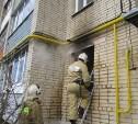 В Ефремове пожарные спасли 5 человек из горящего дома