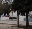 Встречаем олимпийский огонь нелепыми дорожными знаками