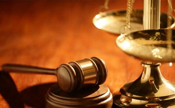 За транспортировку наркотиков жителя Тулы осудили на десять лет