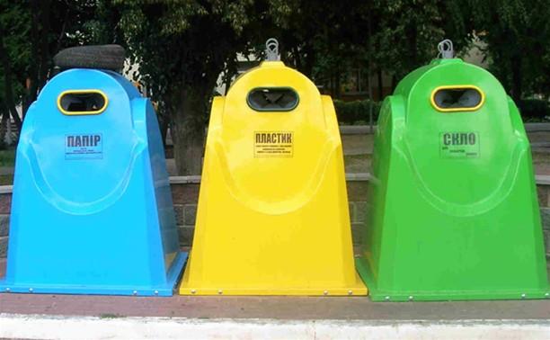 В Туле установят 150 контейнеров для мусора