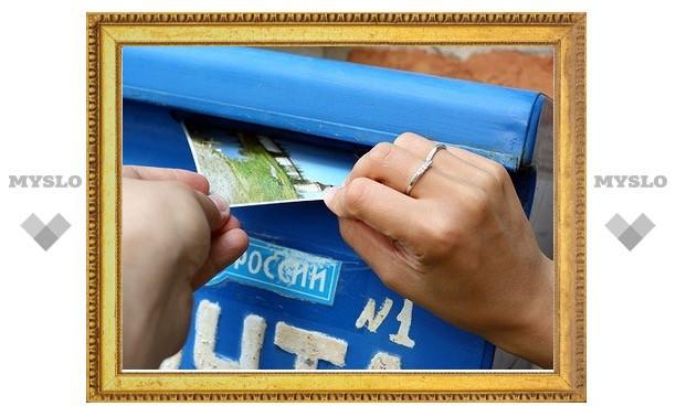 Тульская почта в праздник поработает