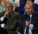 Тульский врач задала вопрос Президенту РФ Владимиру Путину на форуме ОНФ