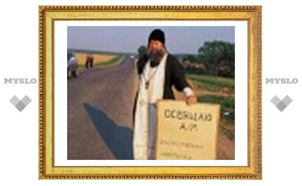 На российские дороги вместе с гаишниками выходят священники