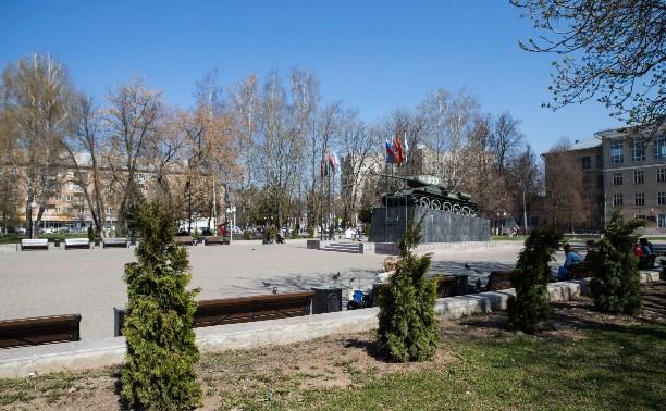 Приглашаем всех желающих в Могилевский сквер посадить Аллею Доброты с командой Myslo и «Слободы»