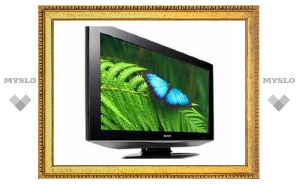 Что посмотреть по телеку?