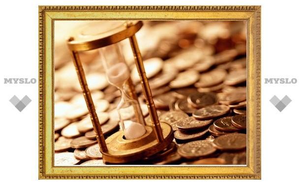 Долг Тульской области достиг почти восьми миллиардов рублей