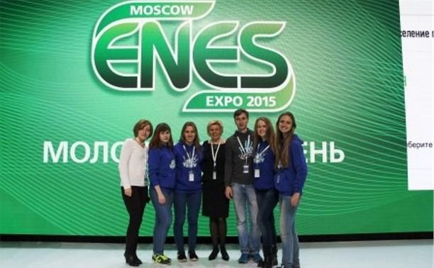 Проект тульских студентов по энергосбережению высоко оценили на международном форуме ENES-2015
