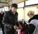 Оплата проезда банковской картой в общественном транспорте: как реагируют туляки