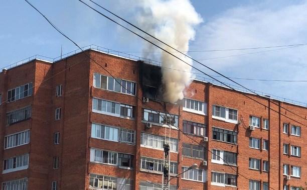 В Туле на углу Красноармейского и ул. Лейтейзена загорелась квартира