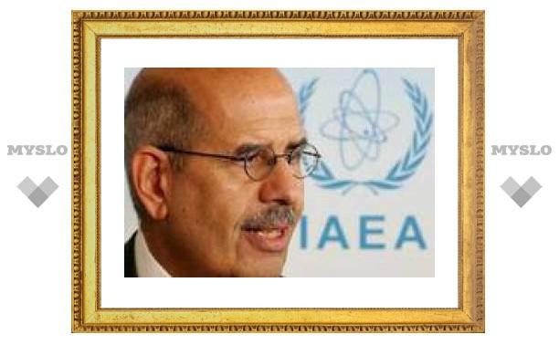 МАГАТЭ вдвое сокращает техническую помощь Ирану