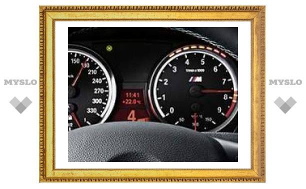 Пять самых навороченных автомобилей 2008 года