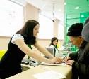 Компенсацию за «сгоревшие» вклады хотят поднять до 1,4 млн рублей