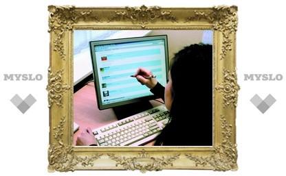 Как завести блог* в сети