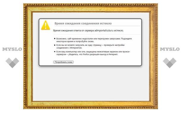 Египет полностью отключился от интернета
