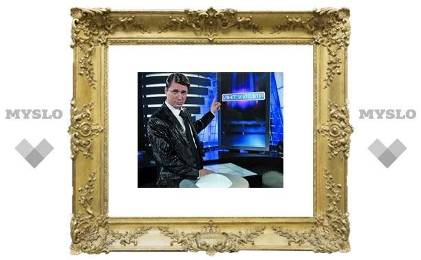 Выиграй миллион у Гены Букина