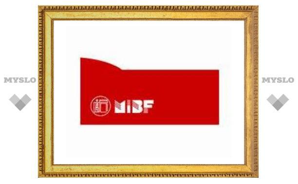 В Москве открывается юбилейная книжная выставка
