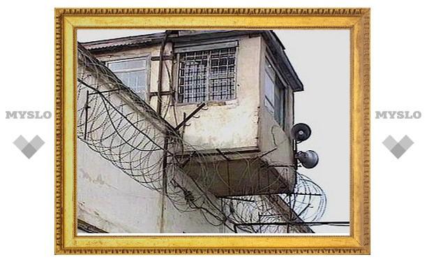 В Туле стало на 238 заключенных меньше