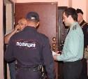 Тульские полицейские с судебными приставами ловят должников