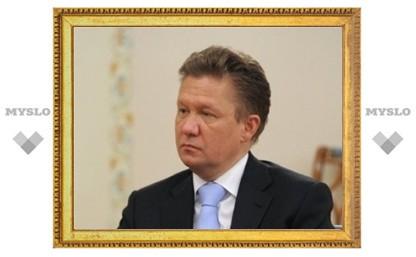 """""""Газпром"""" решил стать спонсором Лиги чемпионов"""