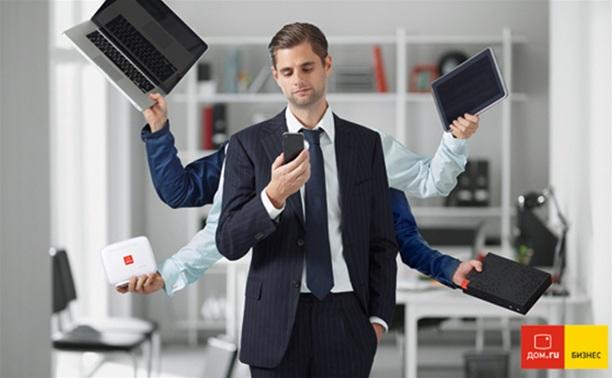 «Дом.ru Бизнес» расширяет возможности «Личного кабинета» для корпоративных клиентов