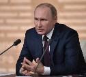 Владимир Путин рассказал, что на развитие медицины в России дополнительно выделено 550 млрд рублей