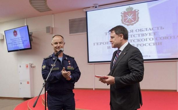 На торжественной «Вахте Героев Отечества» Владимиру Груздеву вручили медаль «Отвага. Честь. Слава»
