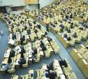 Депутаты Госдумы высказались против увеличения налогов для богатых