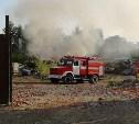 В Туле загорелось «кладбище» автомобилей