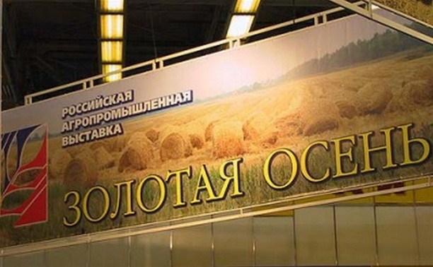 Тульские предприятия приняли участие во Всероссийской выставке