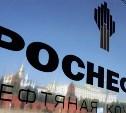 «Роснефть» прекратила переговоры о спонсорстве «Арсенала»