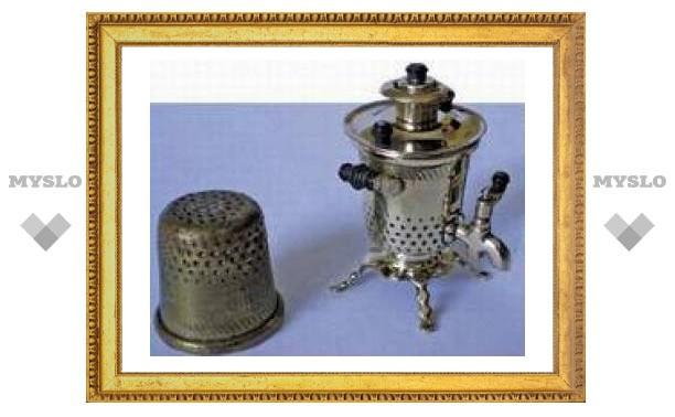 Тульский самовар-наперсток стал музейным экспонатом