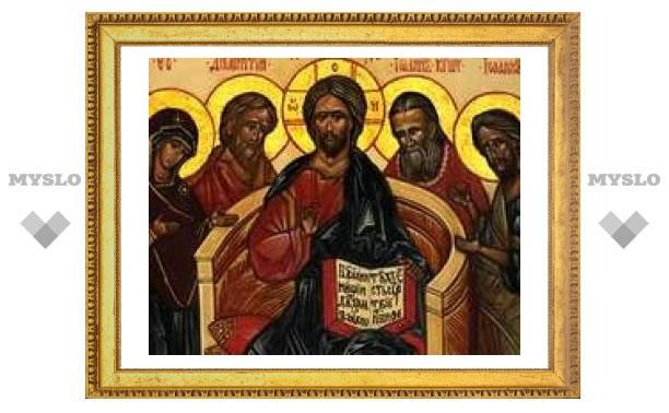20 января: Иоанн Креститель