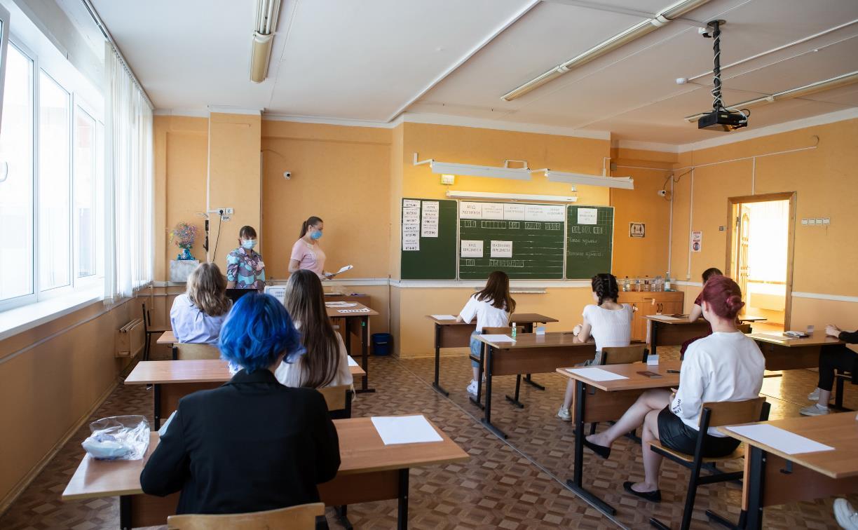 В Тульской области 14 выпускников сдали ЕГЭ на 100 баллов