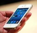 Вышло приложение «Открытый регион» для устройств на базе iOS