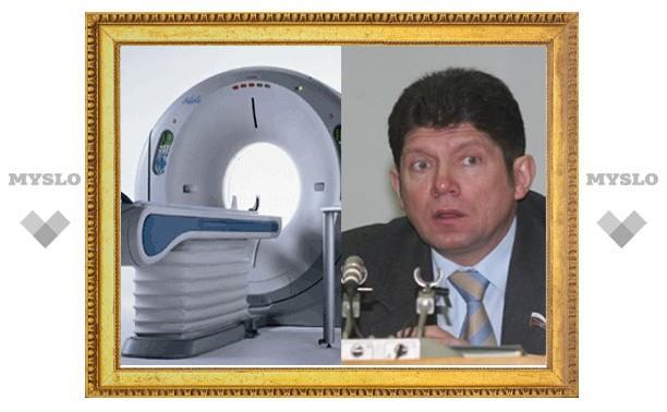 Прокуратура: В Тульской области при закупках томографов украдено более 100 миллионов рублей