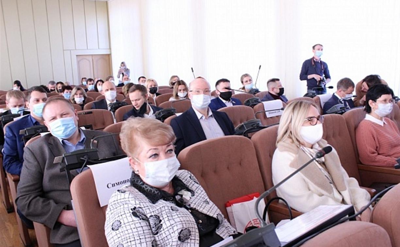 Депутаты утвердили внесение изменений в бюджет Тулы