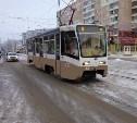 По Туле поехали «московские» трамваи