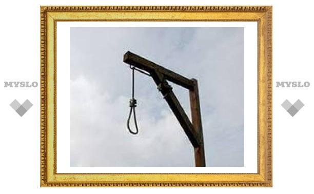 Британец совершил самоубийство перед вебкамерой