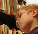Самых читающих школьников нашли в Туле