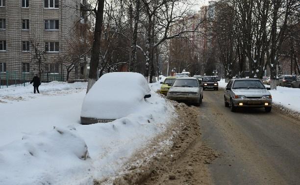 Туляков просят не парковать автомобили на улице Н. Руднева 25, 26 и 27 января