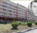 Гибель в новомосковской больнице: пациент упал с медицинской каталки