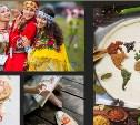 В тульской «Искре» пройдёт фестиваль «Национальный квартал»