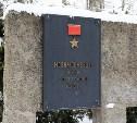 В Новомосковске реконструируют Стену Героев