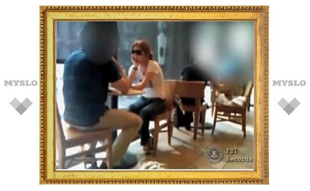 """ФБР опубликовало документы и видео из досье на """"русских шпионов"""""""