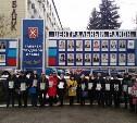 В Центральном районе Тулы открылась Доска почета