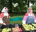 Ясная Поляна приглашает на праздник яблок