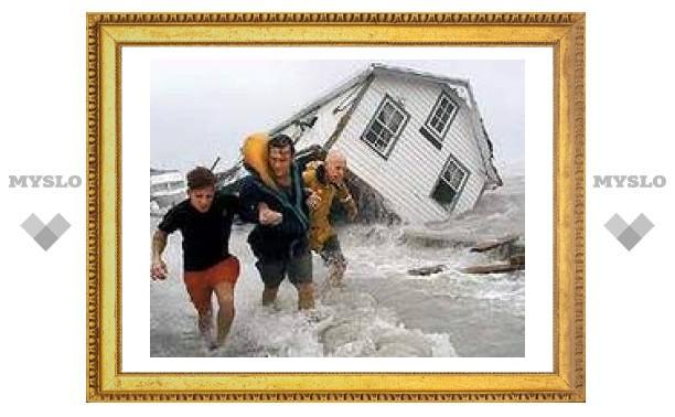 9 октября: международный день борьбы за ликвидацию последствий стихийных бедствий
