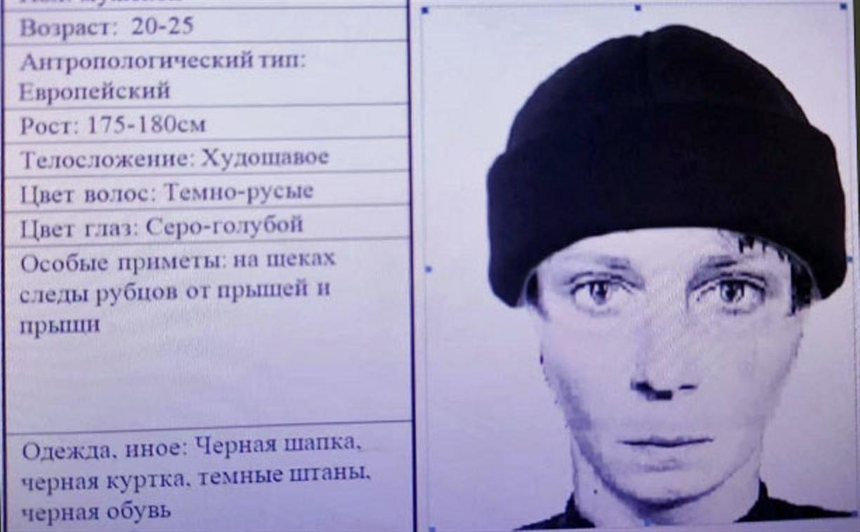 Составлен фоторобот подозреваемого в причастности к исчезновению школьницы из Богородицка