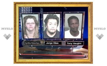 Уволенная мать сколотила банду из своих сыновей